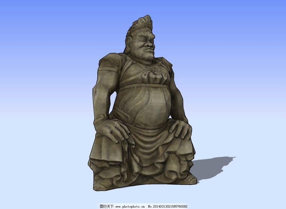 石雕佛3D模型 佛教 宗教 佛像 菩萨 男人 僧帽 坐式 雕塑 雕像 雕刻 三维 立体 poss 造型 精模 素材 skp精品3D模型 其他模型 3D设计模型 源文件 SKP