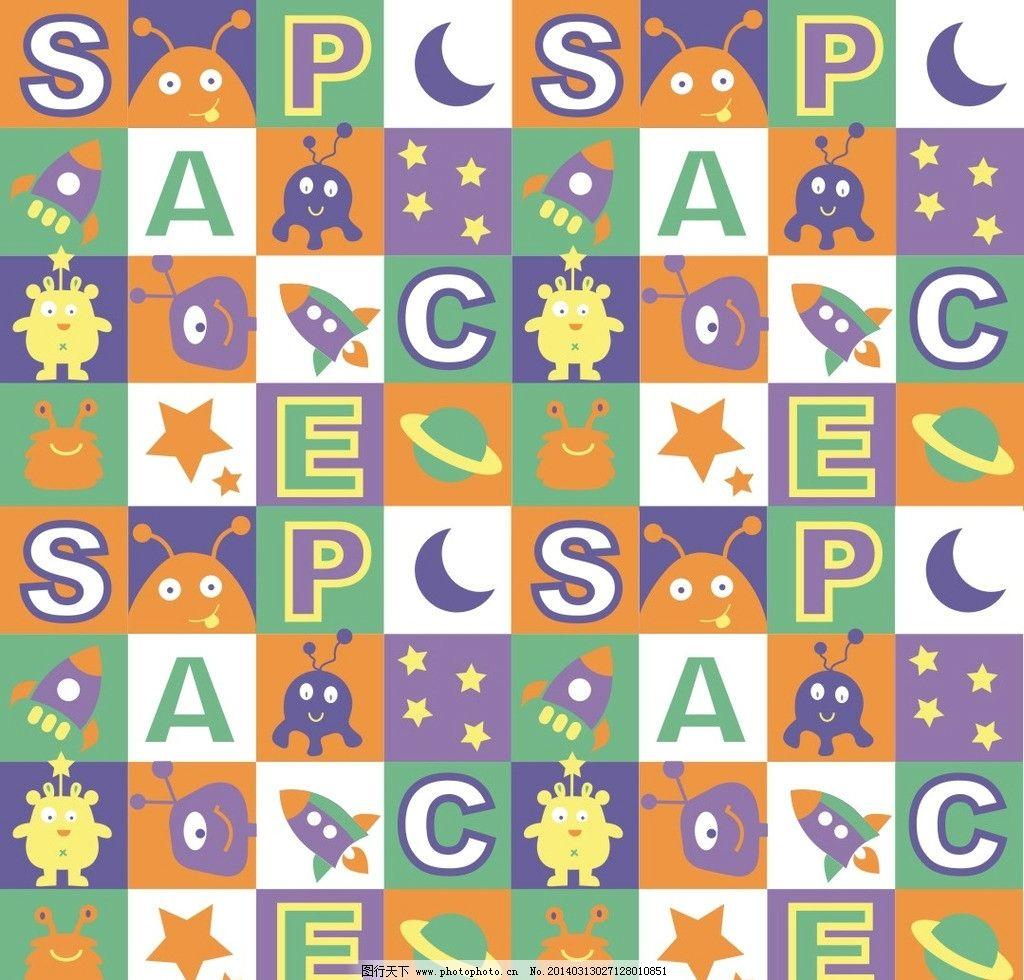 字母小怪兽 可爱 方框 小怪兽 卡通 彩色 字母 科技 其他 现代科技