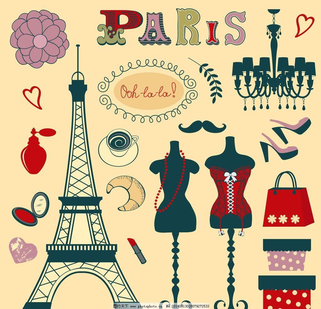 巴黎铁塔 手 手绘 建筑 情人节 埃菲尔铁塔 浪漫巴黎 浪漫 爱情 铁塔