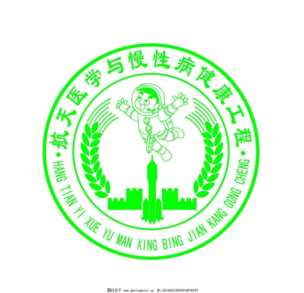 外国圆形企业logo设计麦穗