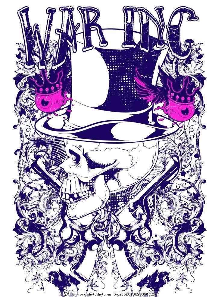 t恤印刷设计 骷髅 手绘 t恤设计 复古 怀旧 图案 恐怖 手绘t恤图案