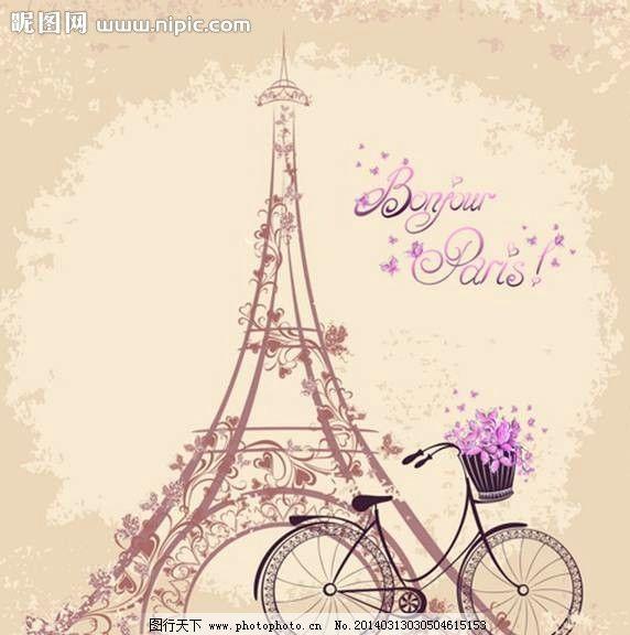 巴黎艾弗尔铁塔图片