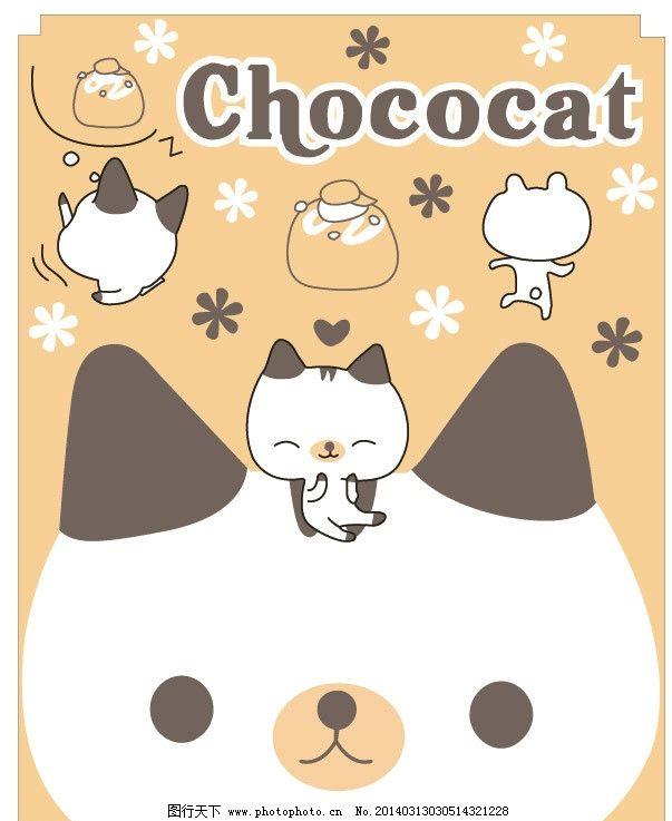 设计图库 广告设计 卡通设计  猫咪 猫 卡通猫 卡通头像 老鼠 卡通