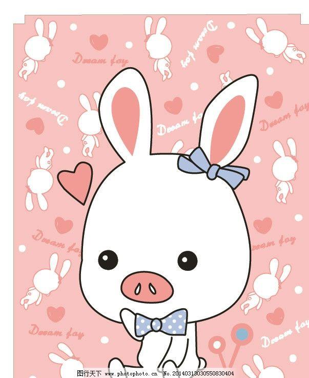 猪猪 小猪 猪头 猪鼻子 卡通头像 卡通猪 图案设计 卡通封面