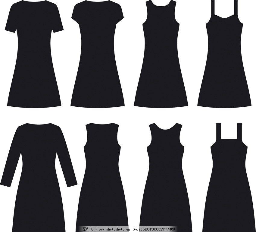 裙子设计 裙子 上衣 服装 服饰 裁缝 时尚 手绘 设计 裁缝矢量 服装设