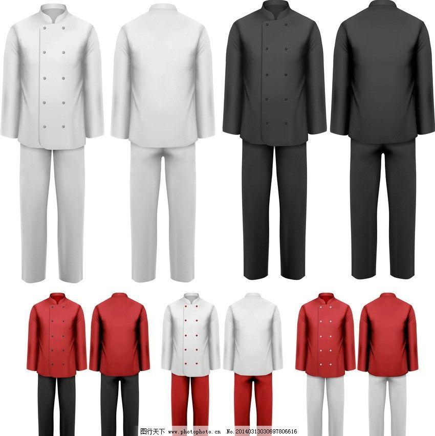 制服设计 西服 西装 服装 服饰 裁缝 时尚 手绘 裁缝矢量 矢量