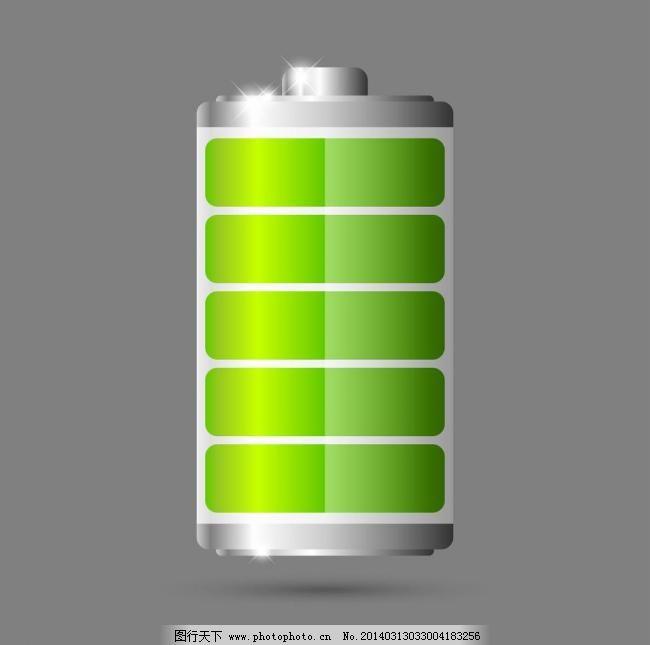 透明电池 标签 标识 标识标志图标 充电 充电图标 电池图标 透明电池