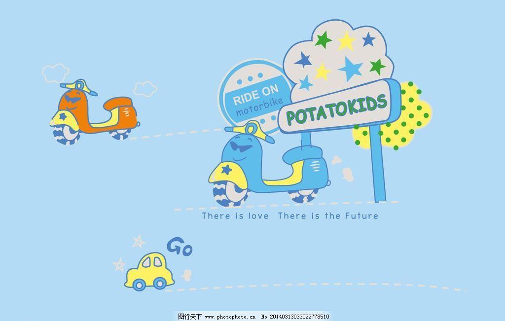 t恤印花 本本封面 插画 创意 创意插画 创意设计 儿童服装 儿童绘画
