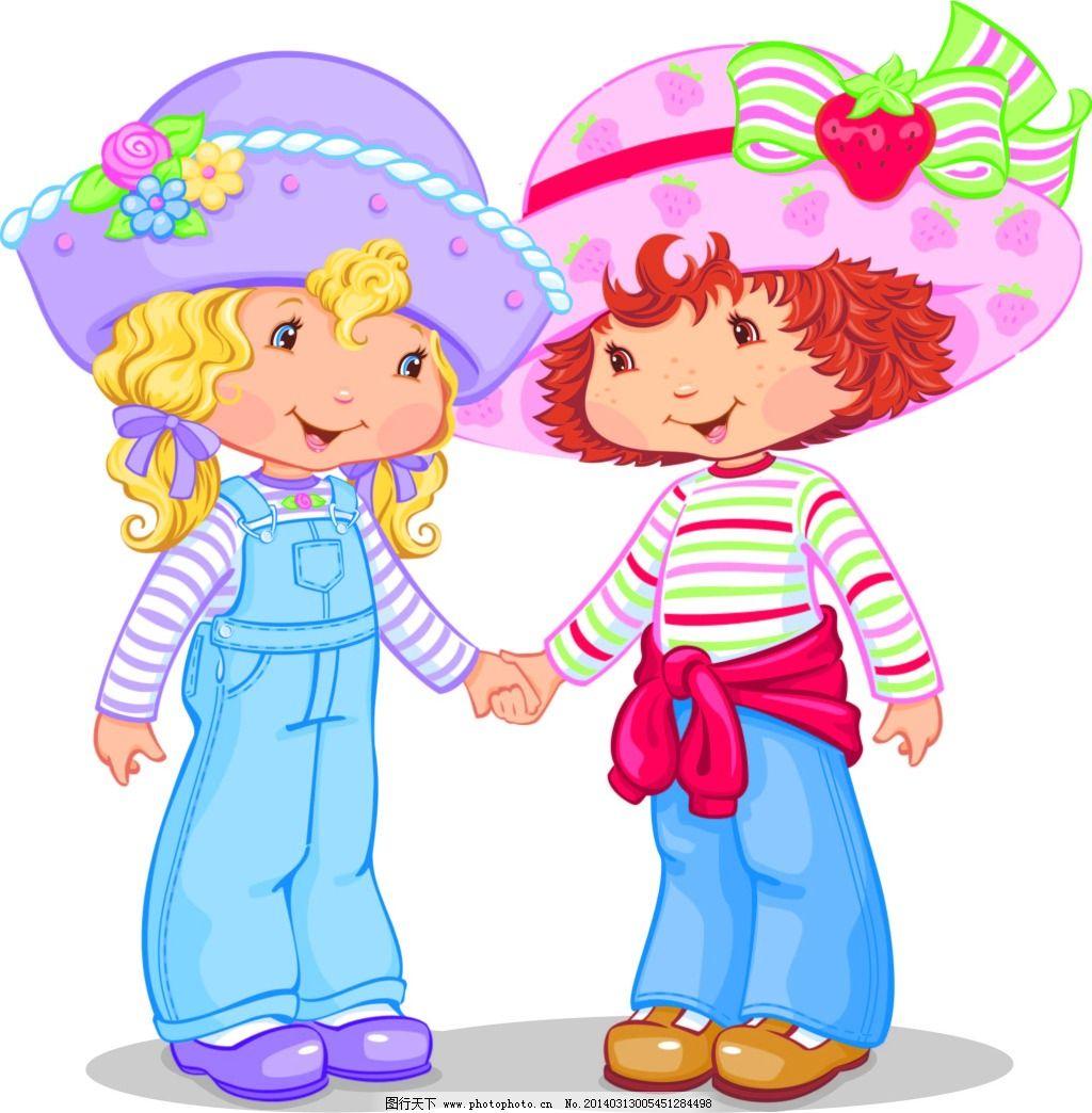 卡通草莓女孩交朋友