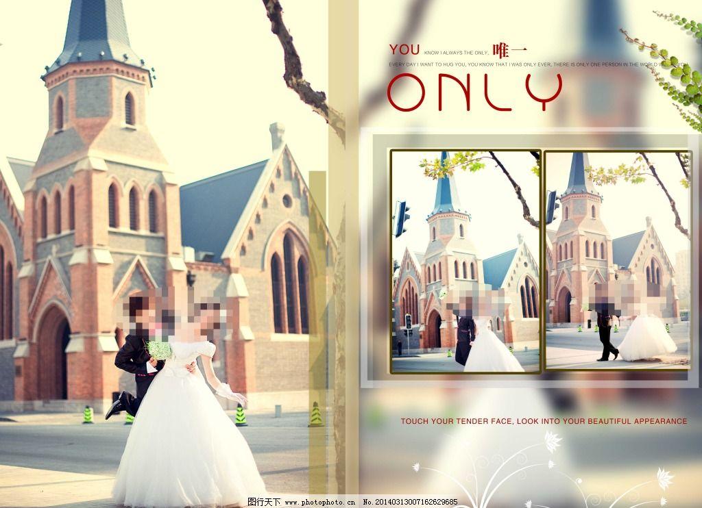 婚纱模板 婚纱设计模板 婚纱素材模板 婚纱海报模板 婚纱设计模板