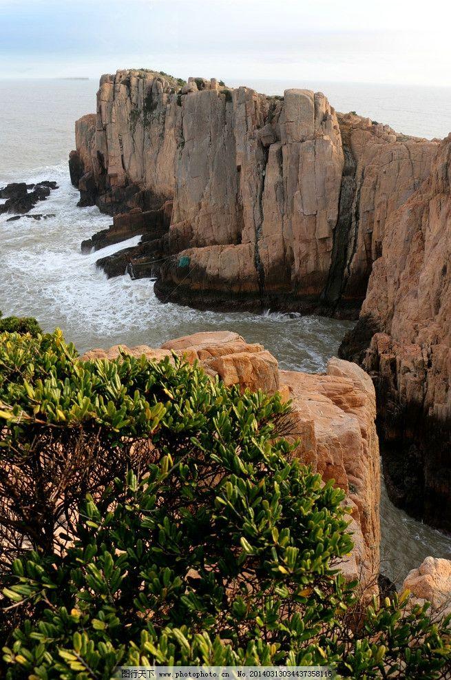 嵊泗风光 浙江 嵊泗 嵊山 东涯绝壁 海岛 风光 山水风景 自然景观