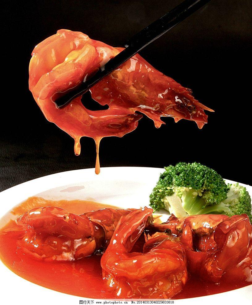 茄汁大虾图片图片