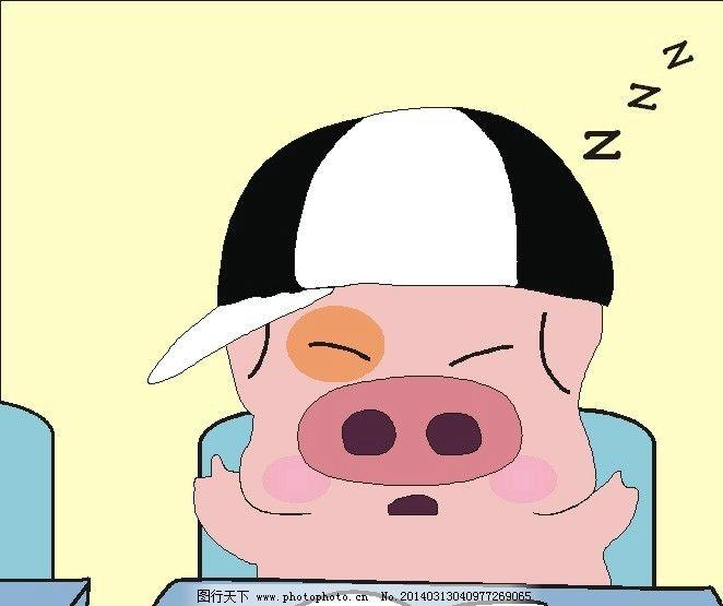麦兜猪 卡通 卡通猪 猪 睡觉猪 懒猪 儿童幼儿 矢量人物 矢量 cdr