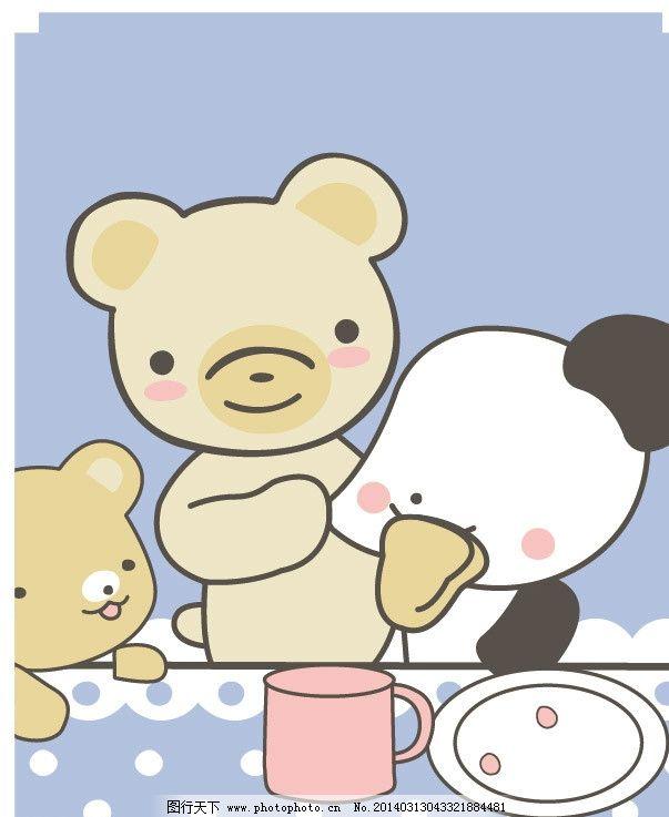 小熊 卡通小熊 图案设计 卡通封面 本本封面 服装设计 可爱动物