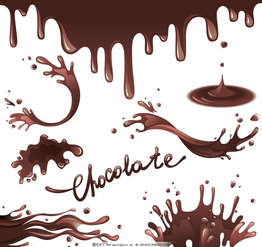 巧克力 零食 手绘 美食 美味 诱人 丝滑 可口 香甜 西餐美食