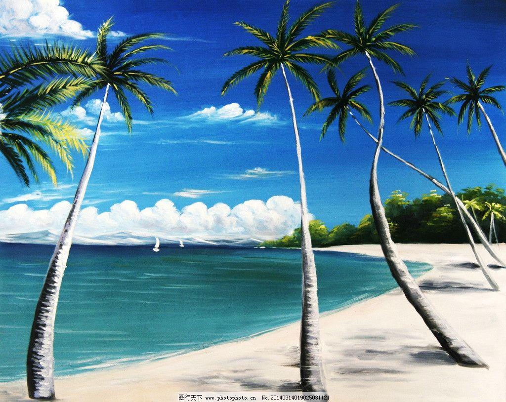 沙滩大海油画 沙滩 大海 自然风景 手绘油画 现代油画 装饰画 绘画