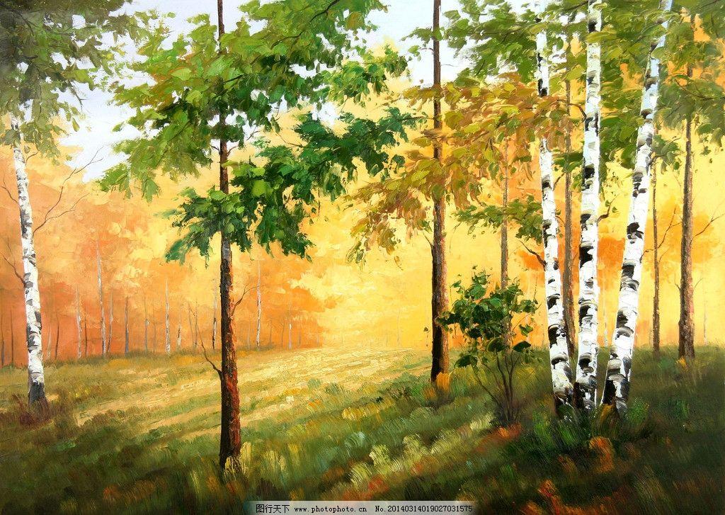 树林景油画图片