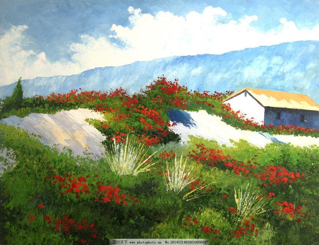 风景油画 自然风景 纯手绘油画 家居装饰 时尚装饰画