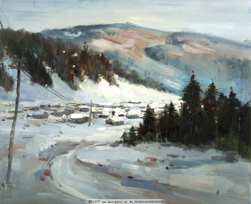 雪景油画 自然风景 手绘油画 现代油画 装饰画