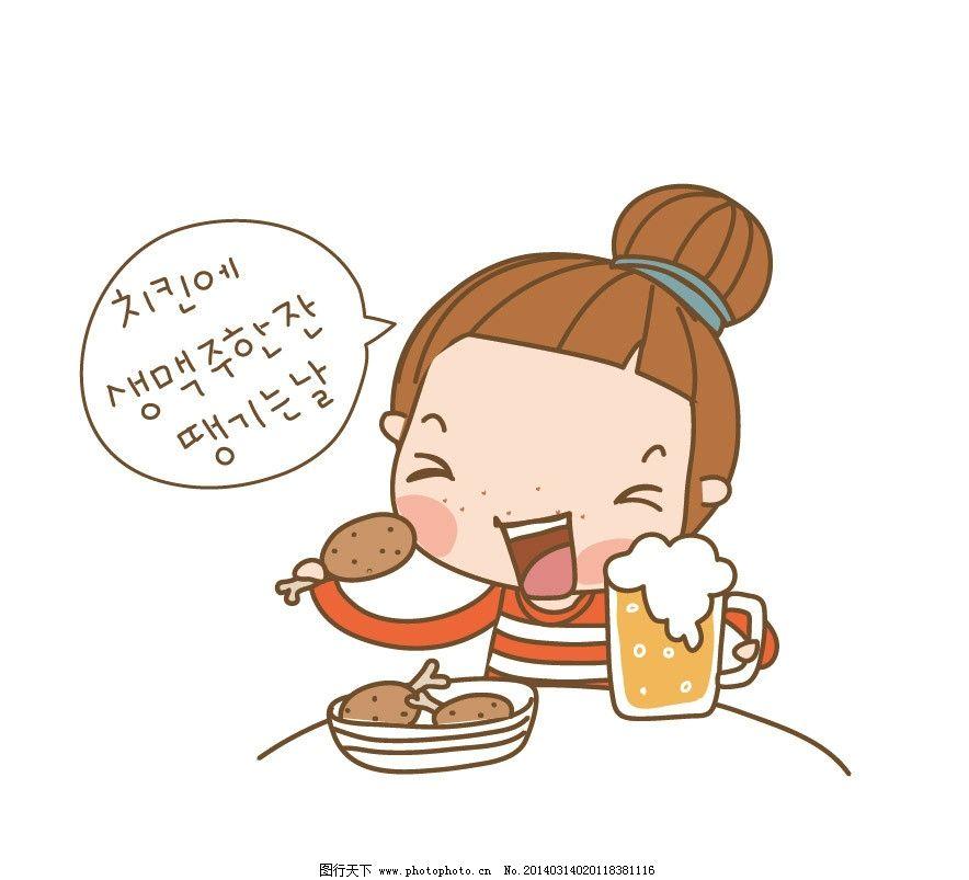 卡通儿童 儿童插画 快餐 吃鸡腿 喝可乐 卡通女孩 卡通人物 女孩 儿童