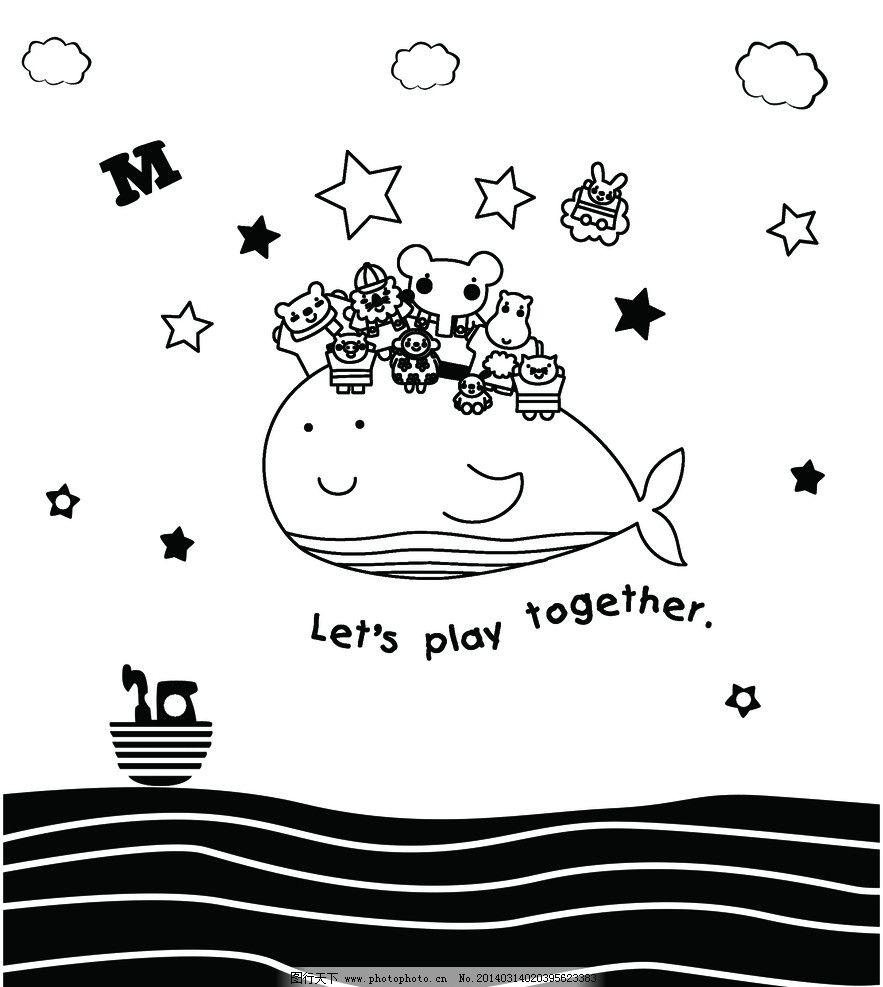 卡通图案 卡通 星星 海洋 刻花 墙艺 硅藻泥 花边花纹 底纹边框 设计