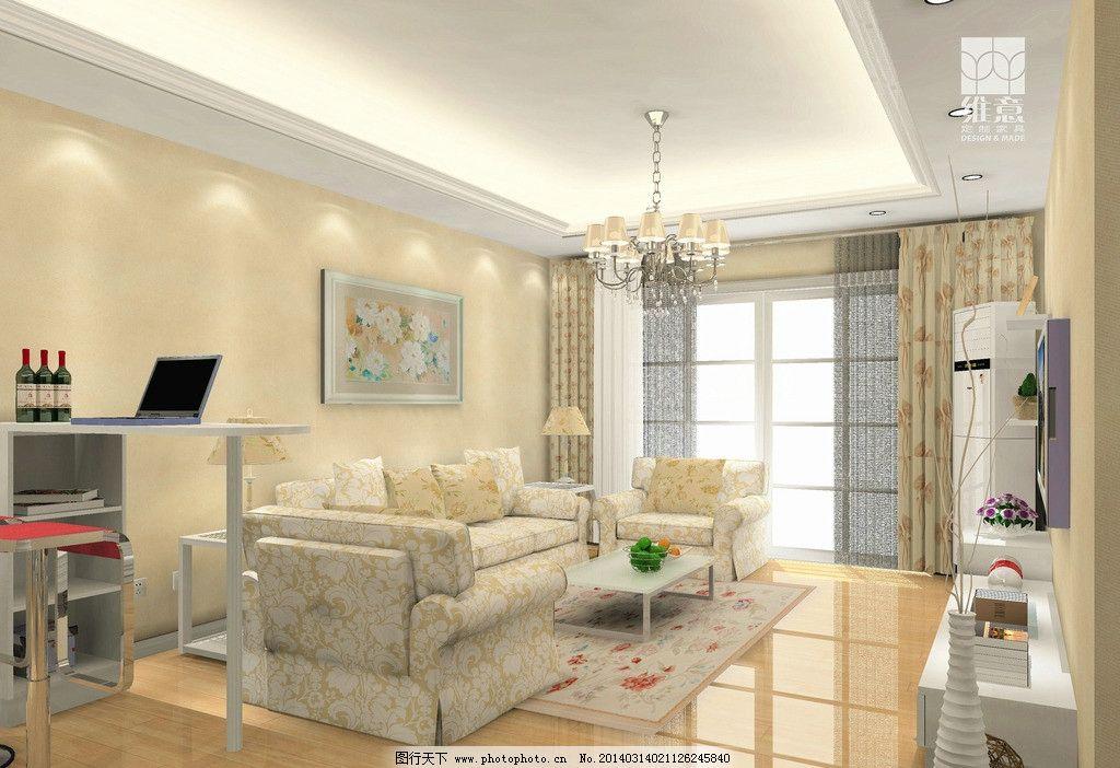 家装设计 电视柜 吊柜 家装效果图 吊灯 电视 茶几 沙发 空调 吧台 3d