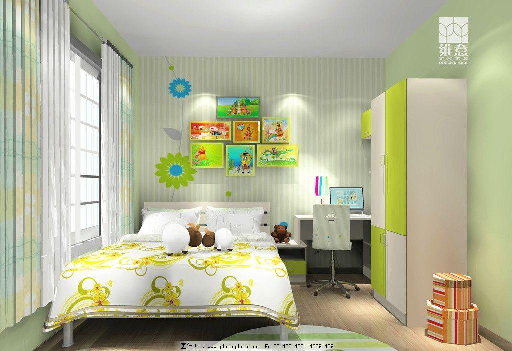 书桌 转角柜 吊柜 儿童房 家装效果图 3d家装中式效果图精选 3d设计