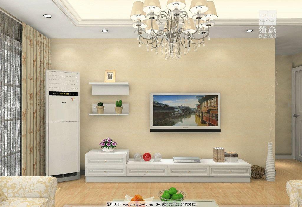 家装设计 电视柜 吊柜 家装效果图 吊灯 茶几 沙发 空调