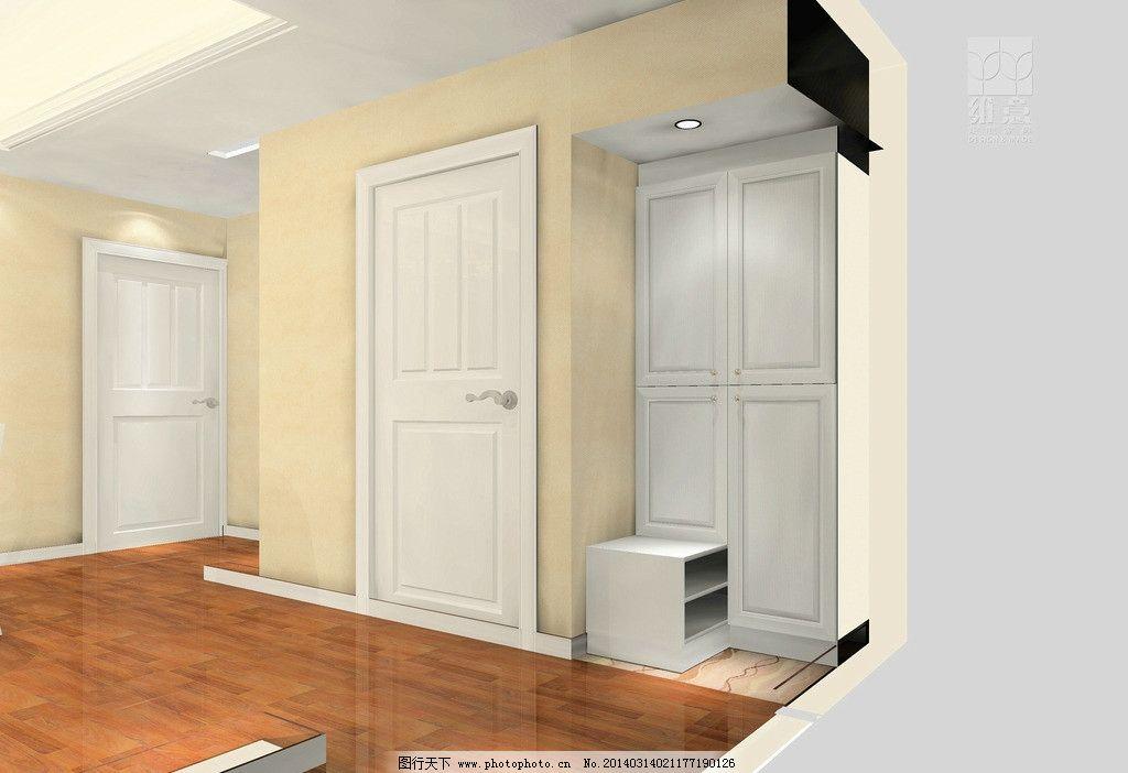 家装设计 衣柜 吊柜 进户门 家装效果图 鞋柜 穿鞋凳 简欧储物柜 3d