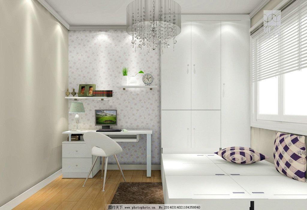 家装设计 衣柜 榻榻米 书桌 吊灯        坐椅 3d家装中式效果图精选