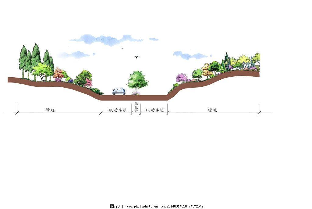 道路手绘断面图 景观 立面图 园林 植物 旅游 乡村 规划 山体