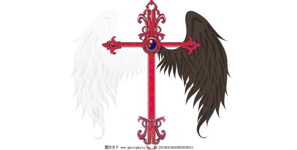 堕落天使十字架 堕落天使 十字架 恶魔天使 圣战 天使翅膀 白翅膀 黑