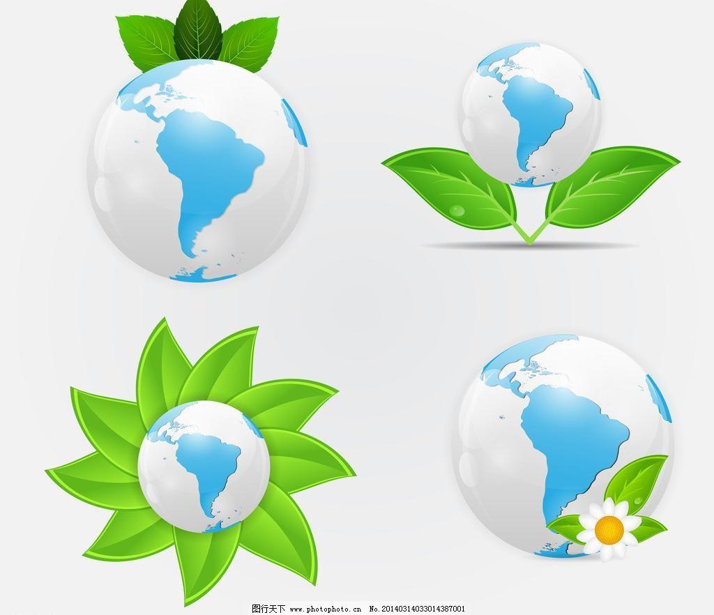 绿叶地球矢量素材 绿叶地球模板下载 绿叶地球 绿叶 树叶 叶子 地球