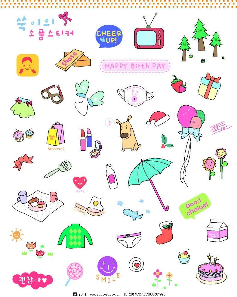 韩国卡通素材图片
