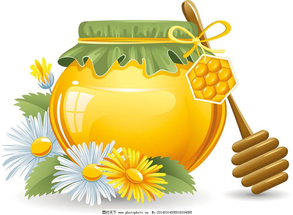 小清新蜂蜜罐子