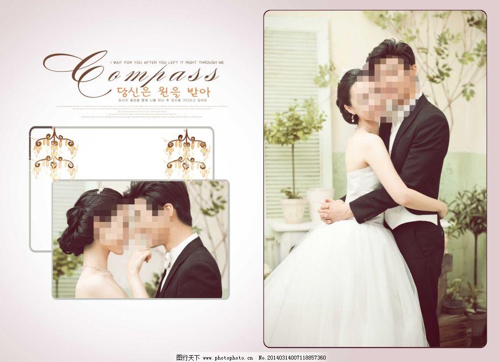 婚纱素材模板_海报背景图