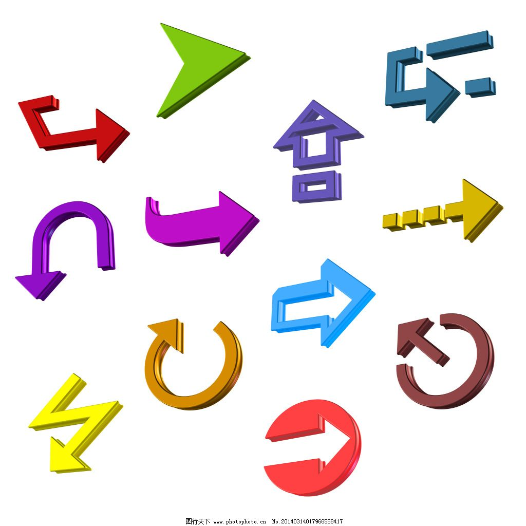 很多产品上有个图标 三个箭头连接组成的三角形,里面有数字,下面
