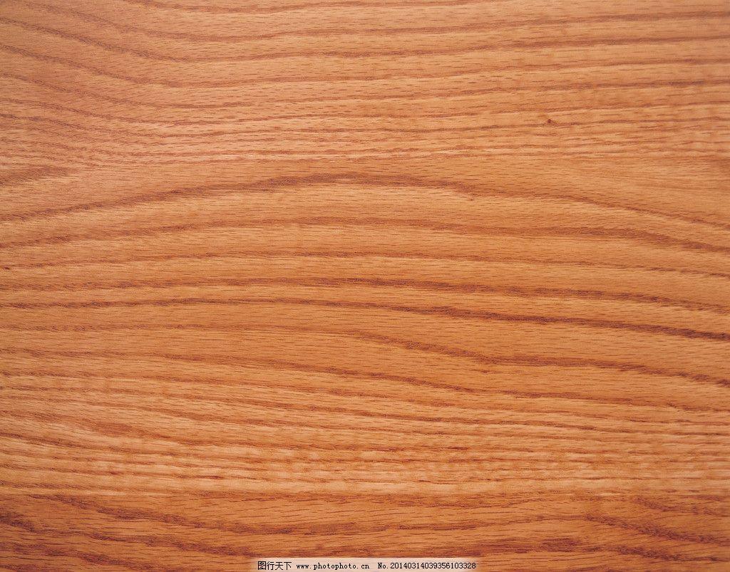 木纹 黄色 花纹 线条 三角 白色 树头 室内摄影 建筑园林 摄影 304dpi