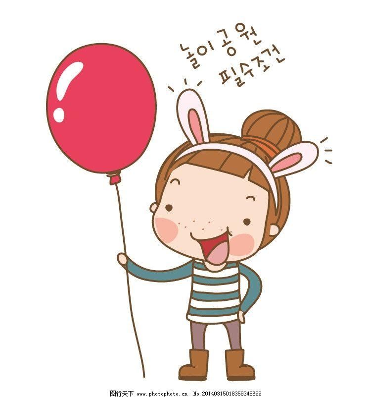 卡通儿童 儿童插画 天真 气球 卡通女孩 卡通人物 创意 卡通插画