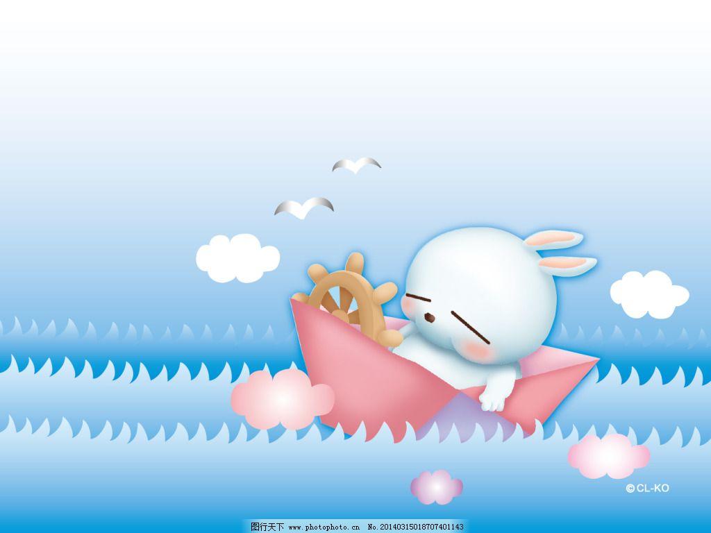 动漫 海 流氓兔 流氓兔 动漫 船长 海 图片素材 卡通|动漫|可爱图片