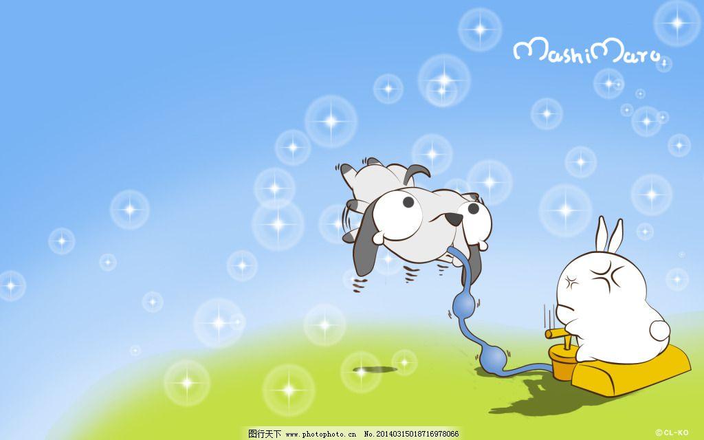 卡通 流氓兔 流氓兔 动漫 搞笑 打气 卡通 图片素材 卡通|动漫|可爱