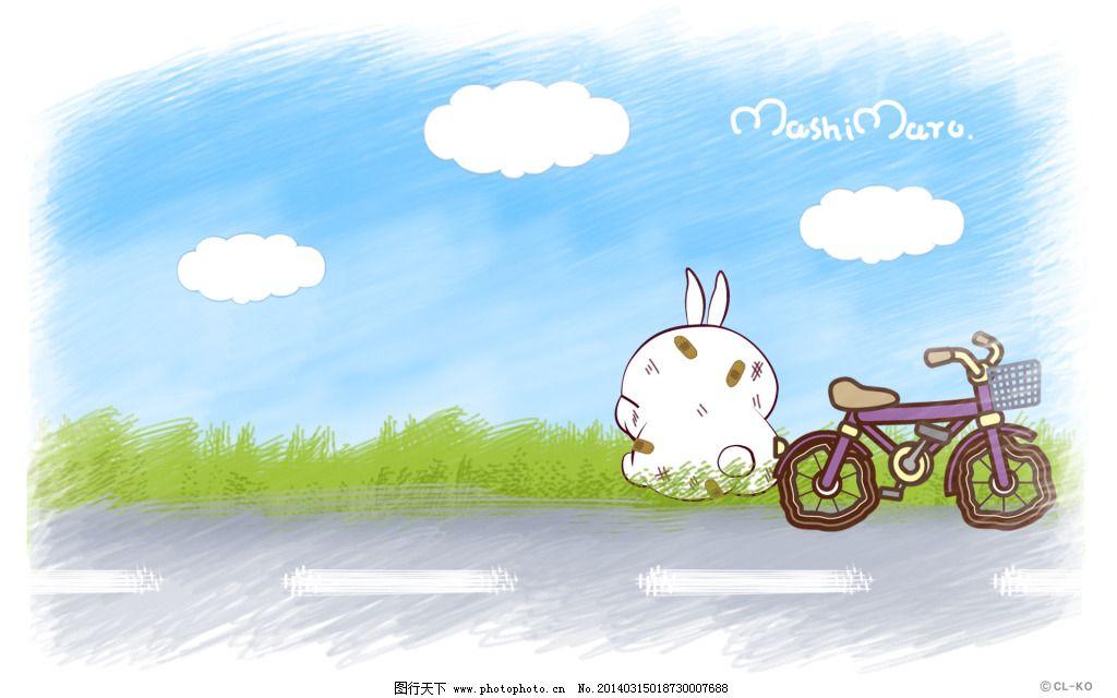 动漫 卡通 流氓兔 流氓兔 动漫 踩单车 卡通 图片素材 卡通|动漫|可爱