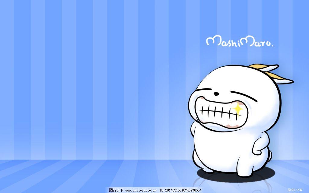 流氓兔卡通高清壁纸 大笑_可爱卡通_动漫卡通_图行