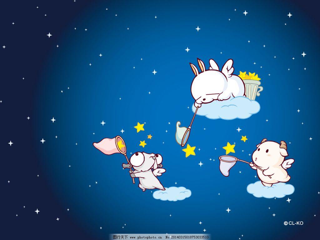可爱流氓兔壁纸 捞星星_可爱卡通_动漫卡通_图行天下