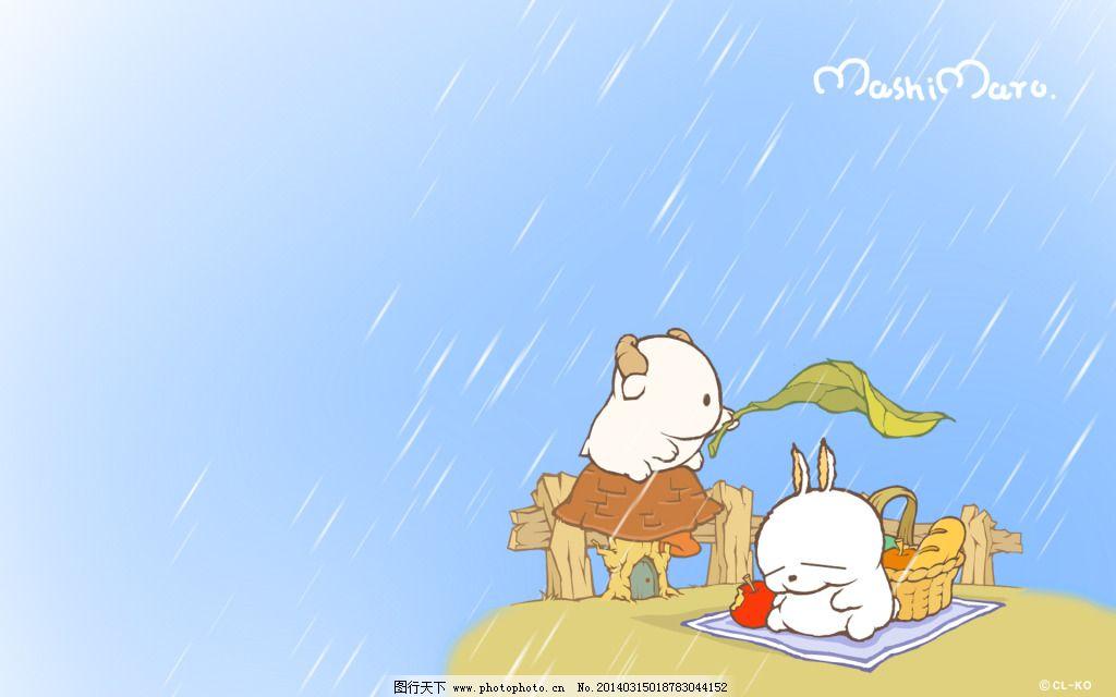 流氓兔可爱桌面纸免费下载 动漫 搞笑 流氓兔 流氓兔 动漫 搞笑 图片