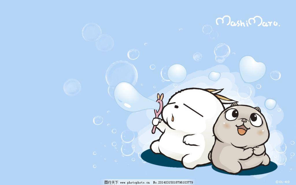流氓兔 朋友 流氓兔 动漫 搞笑 吹泡泡 朋友 图片素材 卡通|动漫|可爱