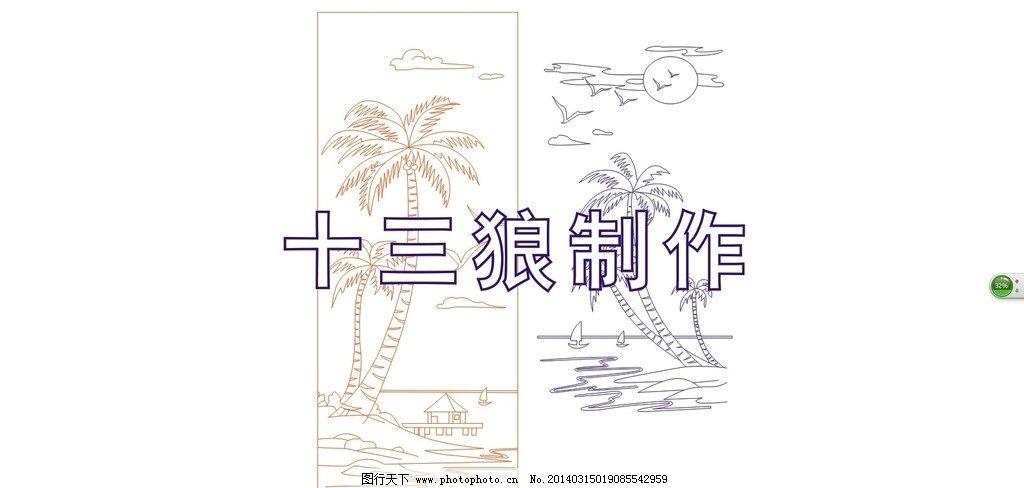 椰子树 椰子树矢量图 椰子树雕刻图 椰子树深雕 深雕椰子树 深雕 美术
