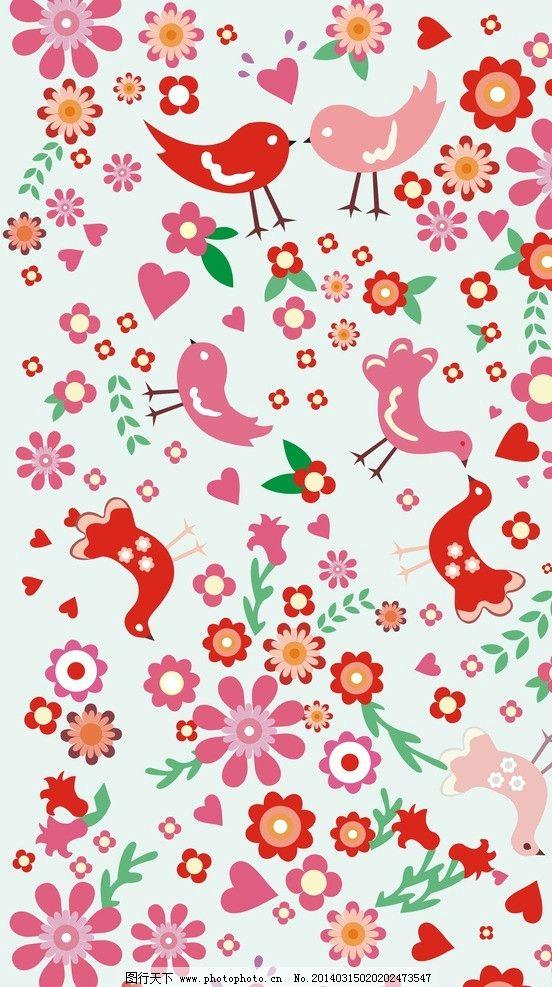 花纹 动物背景图片