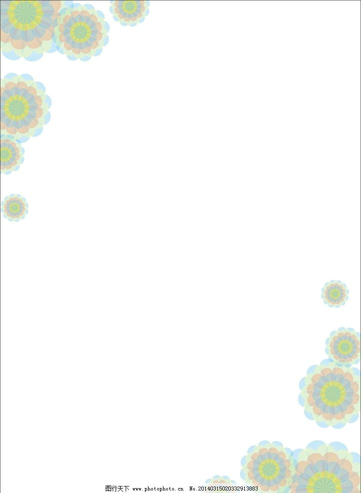 花边 彩色 花朵 边框 底纹