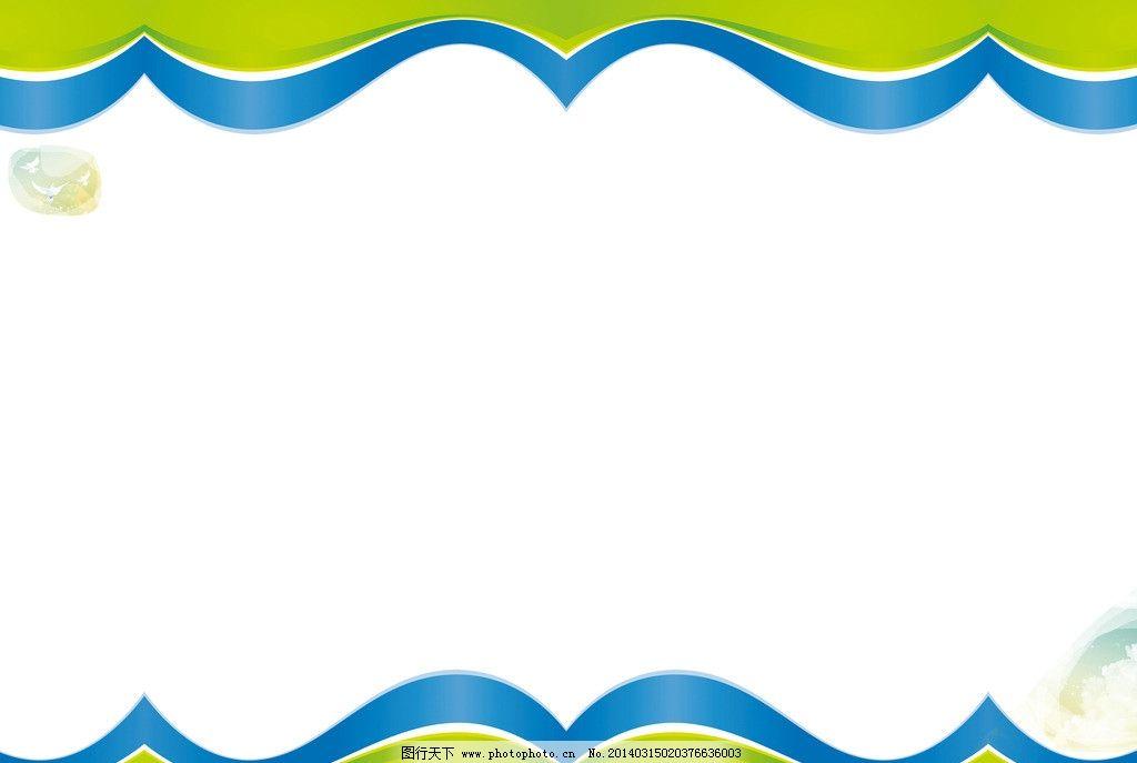 花边边框 波浪 彩带 节日 背景